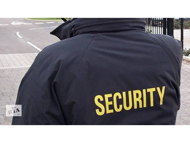 бу Работа в охране  в Украине