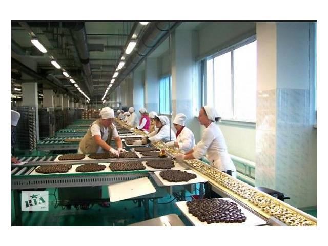 продам Работа в Польше на фабрике по производству шоколада бу  в Украине