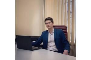 Юрист и адвокат в Одессе