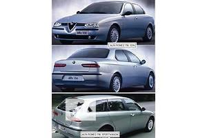Новые Радиаторы Alfa Romeo 156