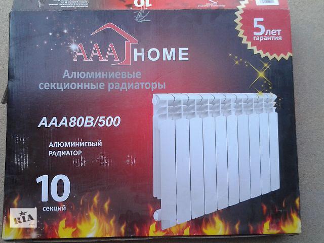 бу Радиаторы алюминиевые в Запорожье