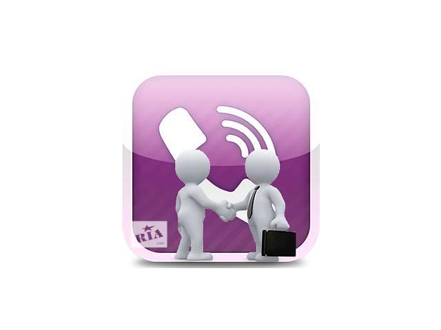 продам Рассылка Viber / Выбери реклама бу  в Украине