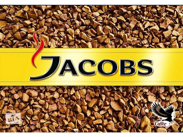 продам Растворимый кофе Jacobs Monarch весовой бу  в Украине