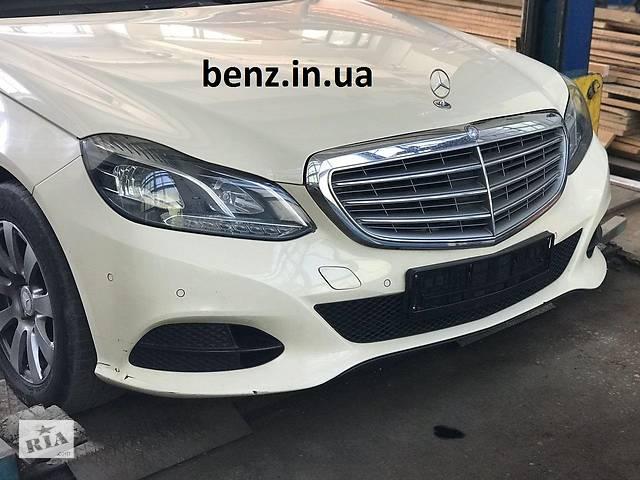 бу Разборка Мерседес W212 рестайлинг седан и универсал в Запорожье