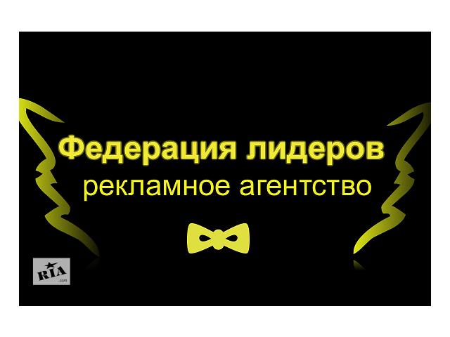 Раздача листовок, флаеров, визиток г. Ялта- объявление о продаже  в Ялте (Республика Крым)