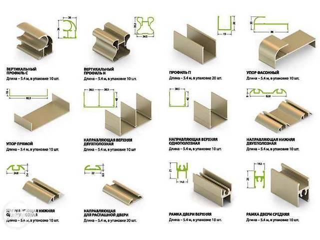 Раздвижные систем для шкафов-купе и межкомнатных перегородок - объявление о продаже  в Северодонецке