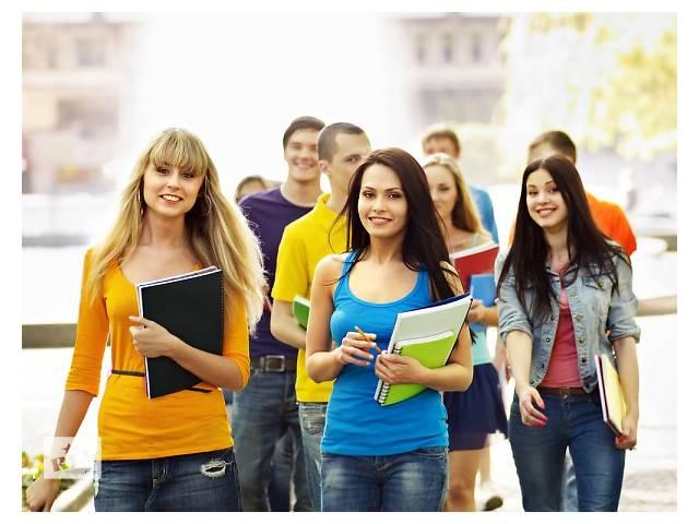 купить бу Реферати, курсові, дипломні, дисертації, наукові статті  в Украине