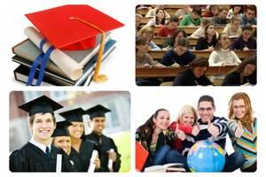 Рефераты, курсовые, дипломные, инс, презентации!