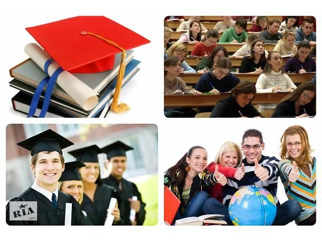 купить бу Рефераты, курсовые, дипломные, инс, презентации!  в Украине