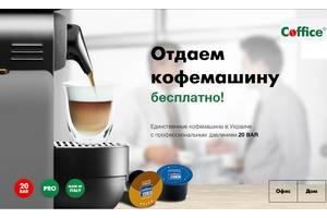 Новые Кофеварки эспрессо Saeco