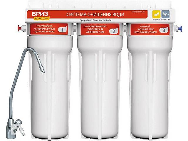 купить бу Фильтр для очистки воды Бриз ЭТАЛОН-Оптима (BRF0075) в Киеве