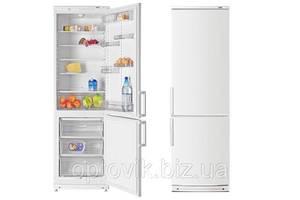 Нові Двокамерні холодильники