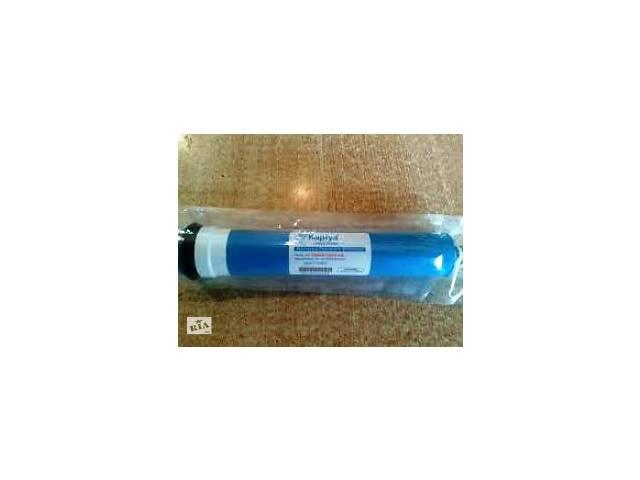 бу Мембрана для бытового фильтра обратного осмоса KAPLYA 50 в Маріуполі