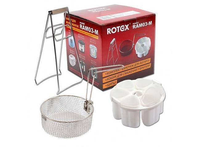 купить бу Набор аксессуаров для мультиварки Rotex RAM03-M в Одессе