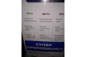 Новые Электрические соковыжималки Mirta