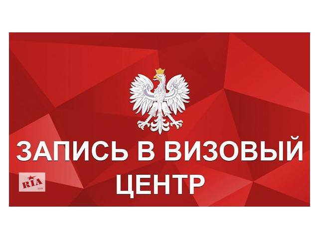 бу Регистрация в ППВА!!!  в Украине