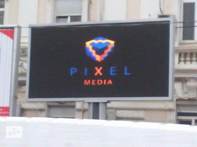 Реклама на экранах Одессы- объявление о продаже  в Одессе