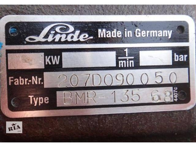 Ремонт гидромоторов Linde, Ремонт гидронасосов Linde- объявление о продаже  в Херсоне