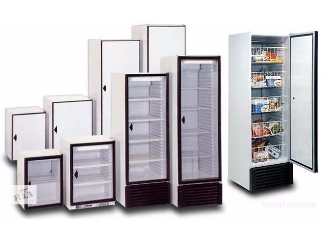 бу Ремонт холодильников в Днепре (Днепропетровск)