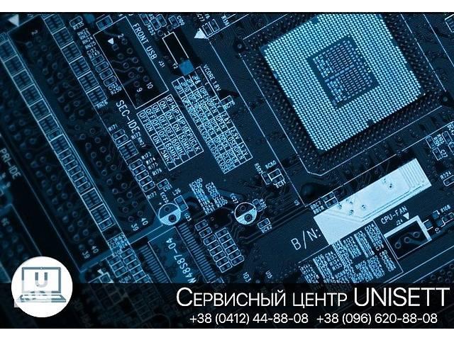 Ремонт компьютеров в Житомире- объявление о продаже  в Житомире