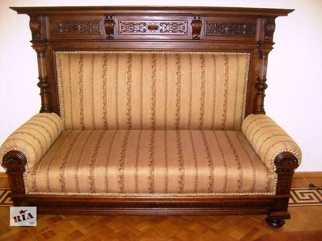 бу Ремонт мебели в Днепре (Днепропетровск)
