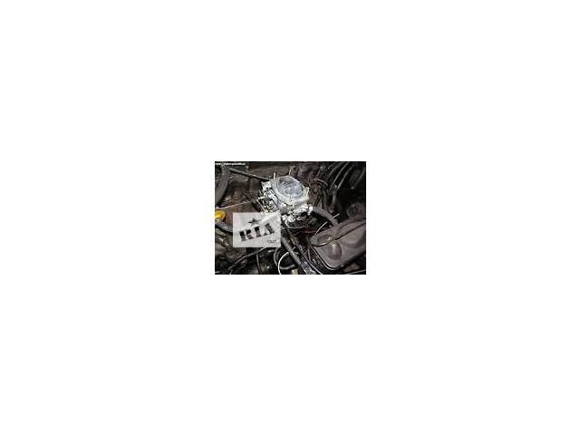 Ремонт настройка регулировка любых карбюраторов!Харьков- объявление о продаже  в Харькове