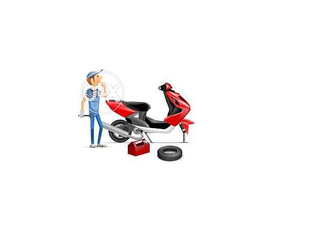 бу ремонт,обслуживание скутеров и мото-бензотехники... в Луганской области