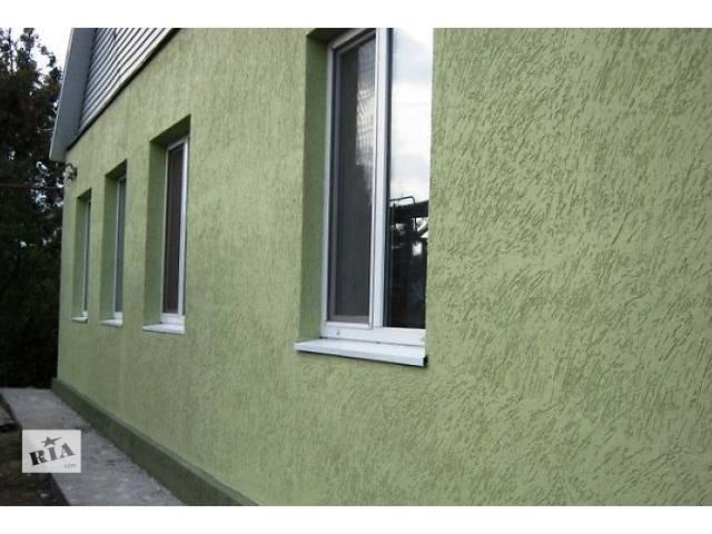 продам Ремонт, отделка, утепление - домов, квартир, офисов, магазинов. бу в Харьковской области