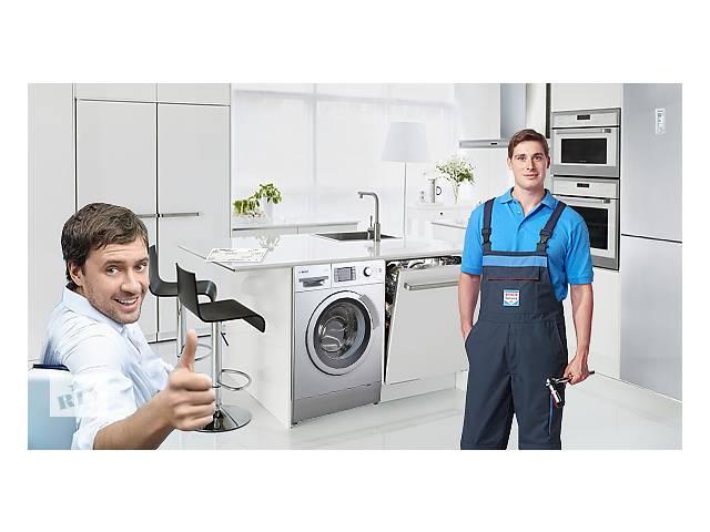 ремонт стиральных машин холодильников на дому- объявление о продаже  в Запорожье