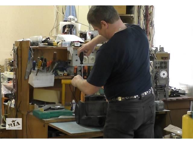 бу ремонт стиральных машин холодильников у вас дома в Запорожье