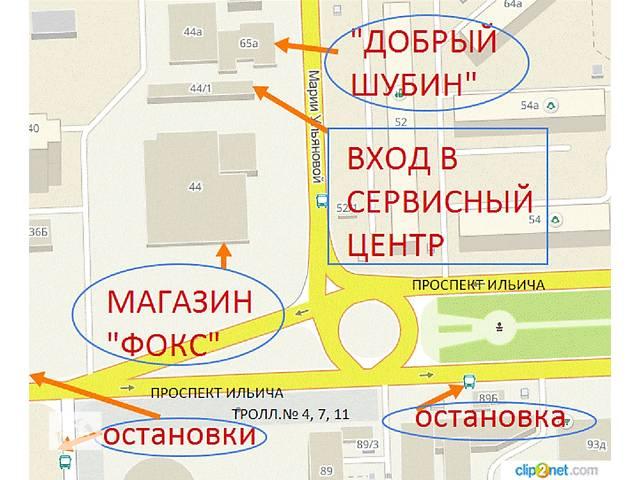 продам Ремонт тонометров и ингаляторов (небулайзеров) в Донецке бу в Донецке