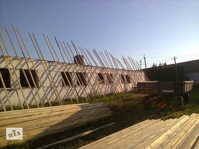 купить бу Ремонт и прекрытие крыш  в Украине