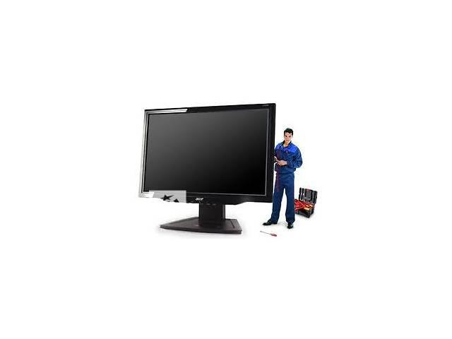 Ремонт телевизоров в Житомире. Мастер по ремонту телевизора дома Житомир- объявление о продаже  в Житомире