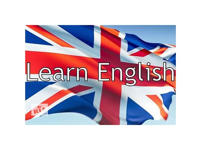 купить бу Репетитор по английскому языку в Сумах