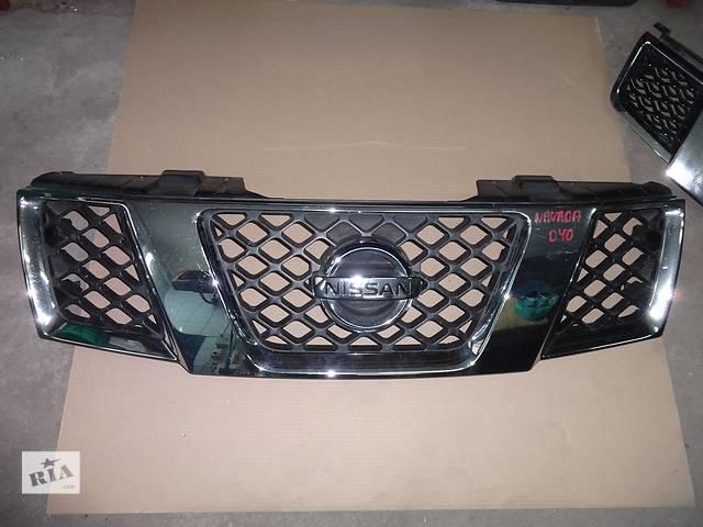 продам решётка радиатора для Nissan Navara D40 2005-09 бу в Львове