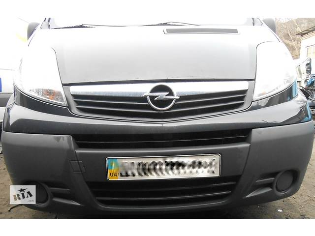 продам Решётка решетка радиатора улыбка Opel Vivaro Опель Виваро Renault Trafic Рено Трафик Nissan Primastar бу в Ровно