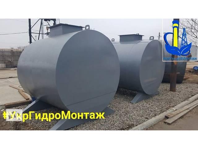 Резервуары (емкости) для воды, изготовление, монтаж Запорожье- объявление о продаже   в Украине