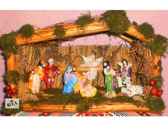 купить бу Рождественские шопки вертепы в Львове