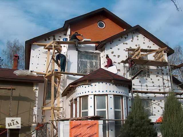 бу Делаю дешево , быстро и качественно фасадные работы в Львове