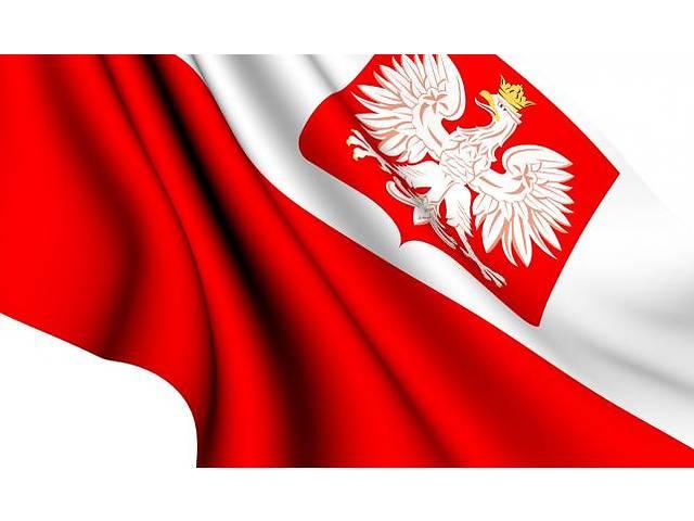 купить бу Работа в Польше в Тернопольской области