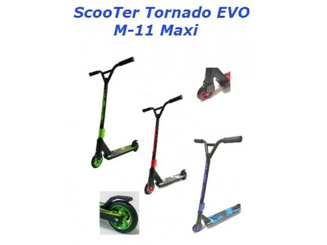 Самокат трюковый Tornado ScooTer EVO M-11 Maxi