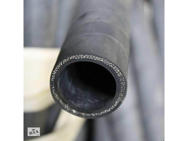бу Рукав шланг напорно всасывающий маслобензостойкий бензостойкий мбс в Днепре (Днепропетровск)