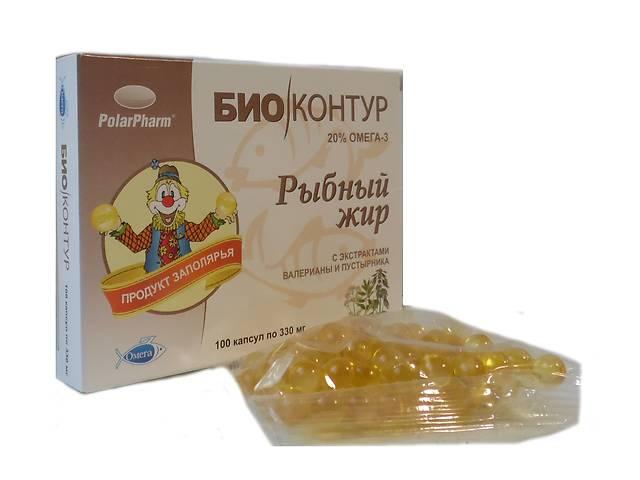 Рыбный жир «БиоКонтур» с экстрактами валерианы и пустырника - объявление о продаже   в Украине
