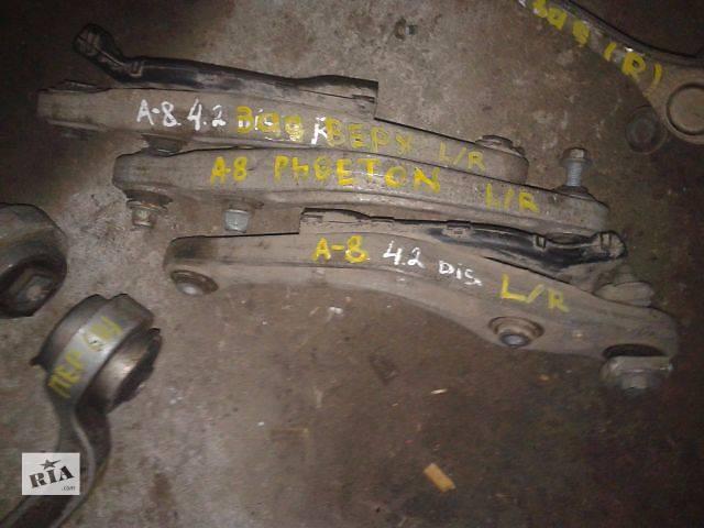 продам Рычаги задней подвески Audi A8, 2003-2008 год. бу в Киеве