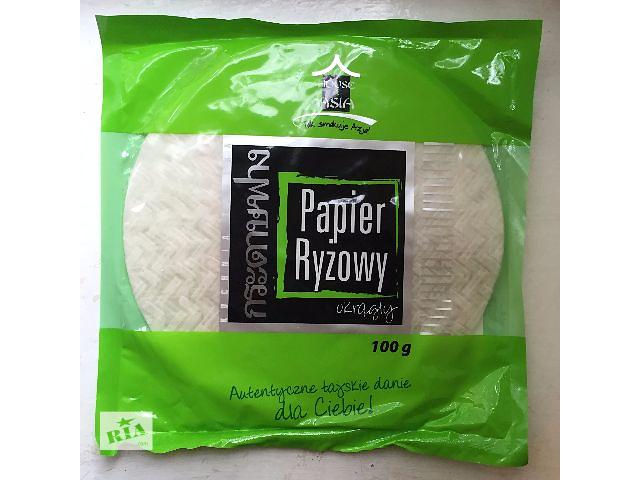 Рисовая бумага 22 см- объявление о продаже  в Киеве