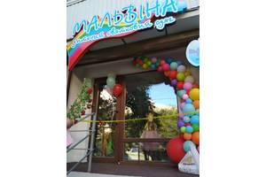 Салон «Мальвина» – прокат детских и подростковых карнавальный костюмов и праздничных платьев