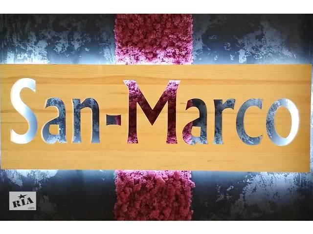 San - Marcо - салон італійських декоративних фарб та штукатурок- объявление о продаже  в Волынской области