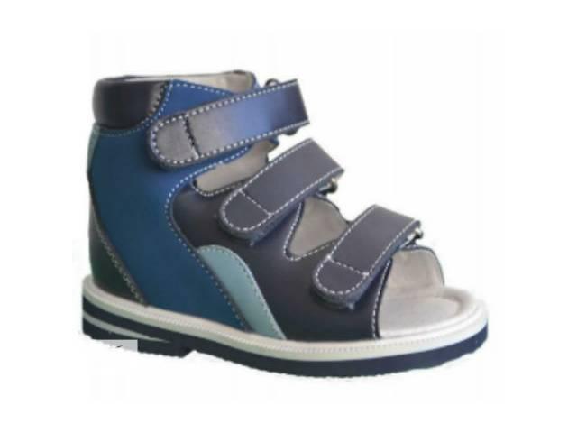 Сандалі ортопедичні Сурсил-Орто 10-024 - Дитяче взуття в Запоріжжі ... 52b9888bae323