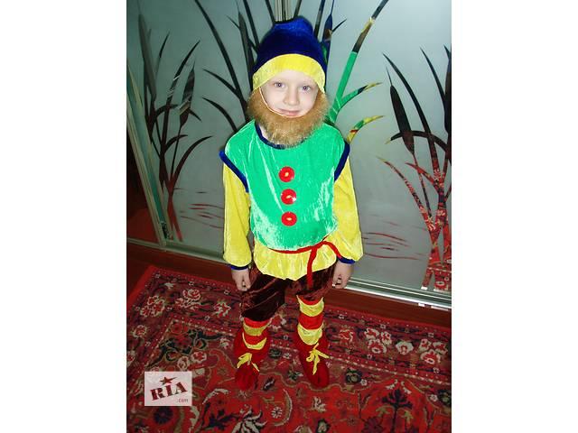 Сдам на прокат костюм гномика- объявление о продаже  в Киеве