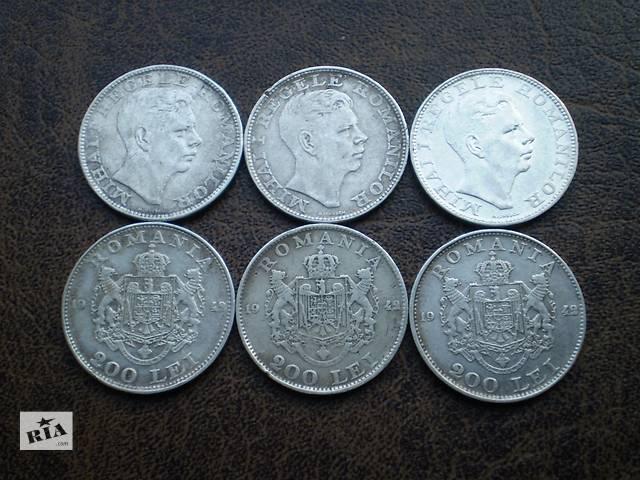 бу Серебро королевство Румыния 200 лей 1942-го года  в Черновцах